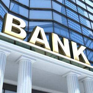 Банки Алейска