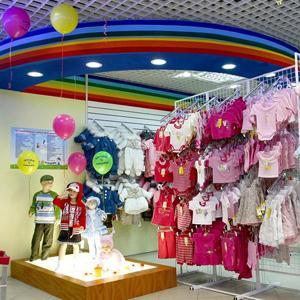 Детские магазины Алейска
