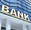 Банки в Алейске