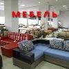 Магазины мебели в Алейске
