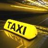 Такси в Алейске